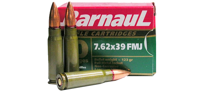Barnaul 7.62x39mm 123gr FMJ – 20 Rounds