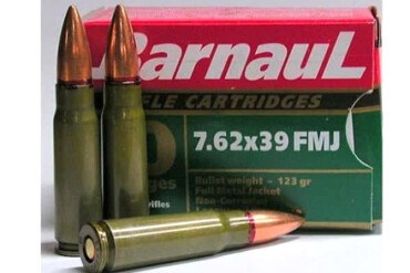 Barnaul 7.62x39mm 123gr FMJ – 500 Rounds