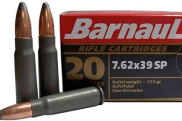 Barnaul 7.62x39mm 125gr SP – 20 Rounds