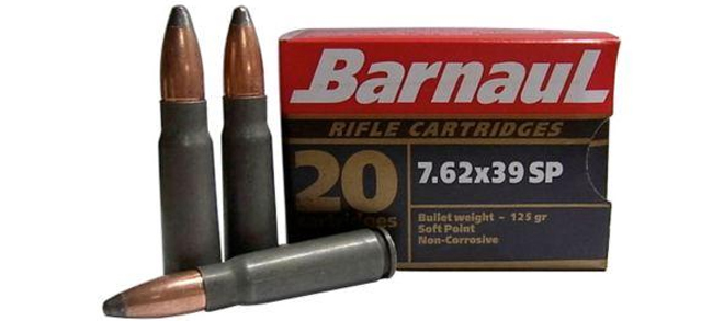 Barnaul 7.62x39mm 125gr SP – 20 Rounds