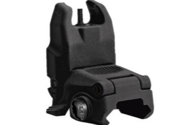 Magpul MBUS Back-Up Front Sight - Black