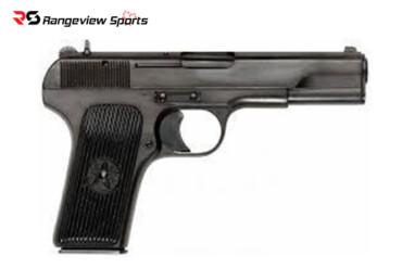 Soviet 7.62x25mm Tokarev Pistol Rangeviewsports Canada