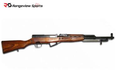 Soviet SKS Semi-Auto Rifle 7.62×39 Rangeviewsports Canada