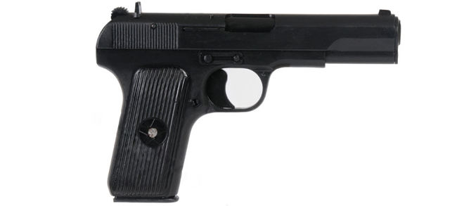 Chinese Type 54 7.62x25mm 8rd Semi-Auto Pistol Rangeview sports Canada