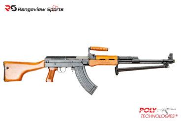 Type 81 LMG 7.62X39 Rifle Rangeviewsports Canada