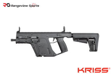 Kriss Vector SBR G2 Semi-Auto Rifle, 6.5″ TB, 45 ACP – Black RangeviewSports Canada-----