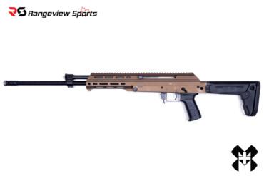 M+M Industries M10X-Z 7.62×39 Short Handguard, Burnt Bronze Rangeviewsports Canada